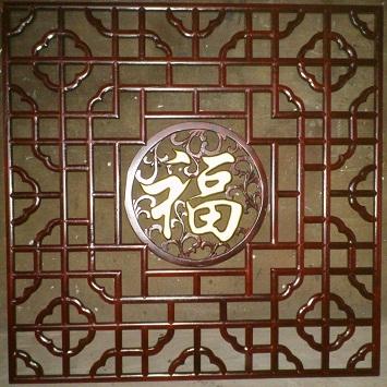 Китайский антикварный твердый деревянный полый цветок решетка фоновая стена потолок перегородки закрытые двери и окна экран пользовательских Dongyang резьба по дереву