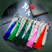 Classical Chinese style retro bookmark big airflow su Noble elegant Creative gift jewelry hundreds of options