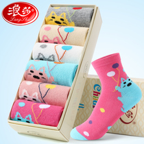 Langsha cotton in the spring and autumn and thin boy child children socks