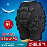 Thicker version diaper nappy protector ski skating skating diaper adult children fall protection pants bottom cushion bag mail