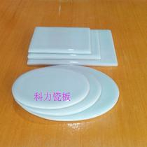 Large 5-inch rectangular oval high temperature porcelain like handmade porcelain plate (actual not)