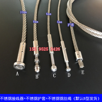 Wire Rope Joint Column Guardrail lock head device latch buckle connector accessories stainless steel wiring Device