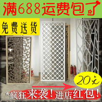 Sculpture soul-carving partition density board hollowed flower getong flower ceiling TV background wall wood carving screen