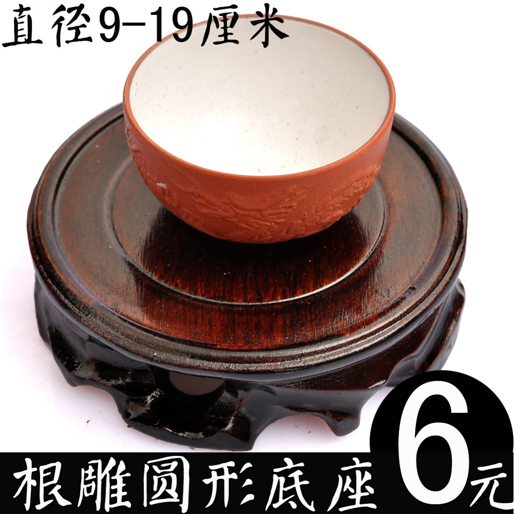 Annatto solid wood crafts circular base wooden bonsai vase purple sand pot wood carved roots carved stone base