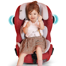 Wheelton child safety seat car car infant September-12 years old child simple universal baby