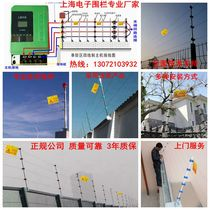 Special electronic fence perimeter alarm host high voltage pulse power grid front end bearing pole alloy wire