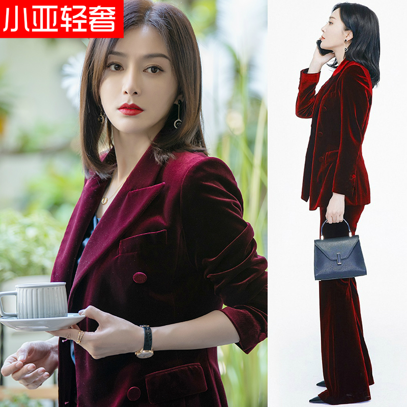 Stars with the same gold velvet suit womens autumn and winter fashion Korean version of high-end high-end work clothes two-piece set