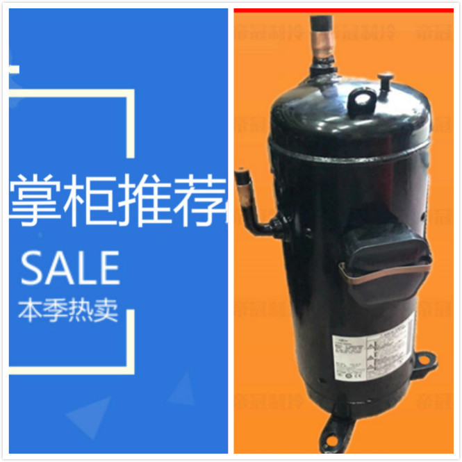 The new Sanyo compressor c-sdp205h02b variable frequency air conditioning compressor c-sdp205h38b
