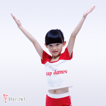 (Tanjung GE) dance Test class costume tap TTB2323 childrens side collar shoulder short sleeve top