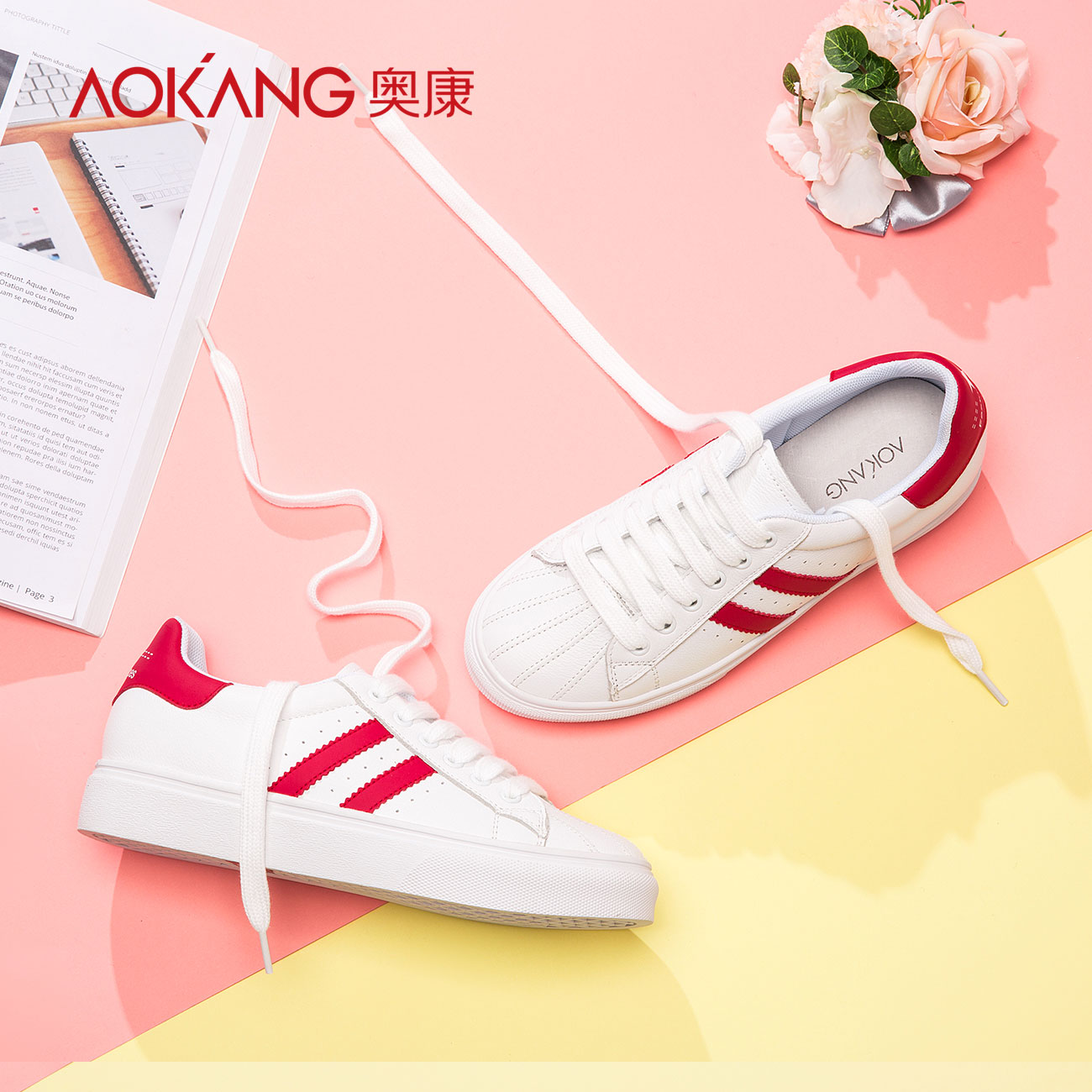 Aokang women's shoes 2018 new white shoes daily casual lace women's shoes leather fashion shoes