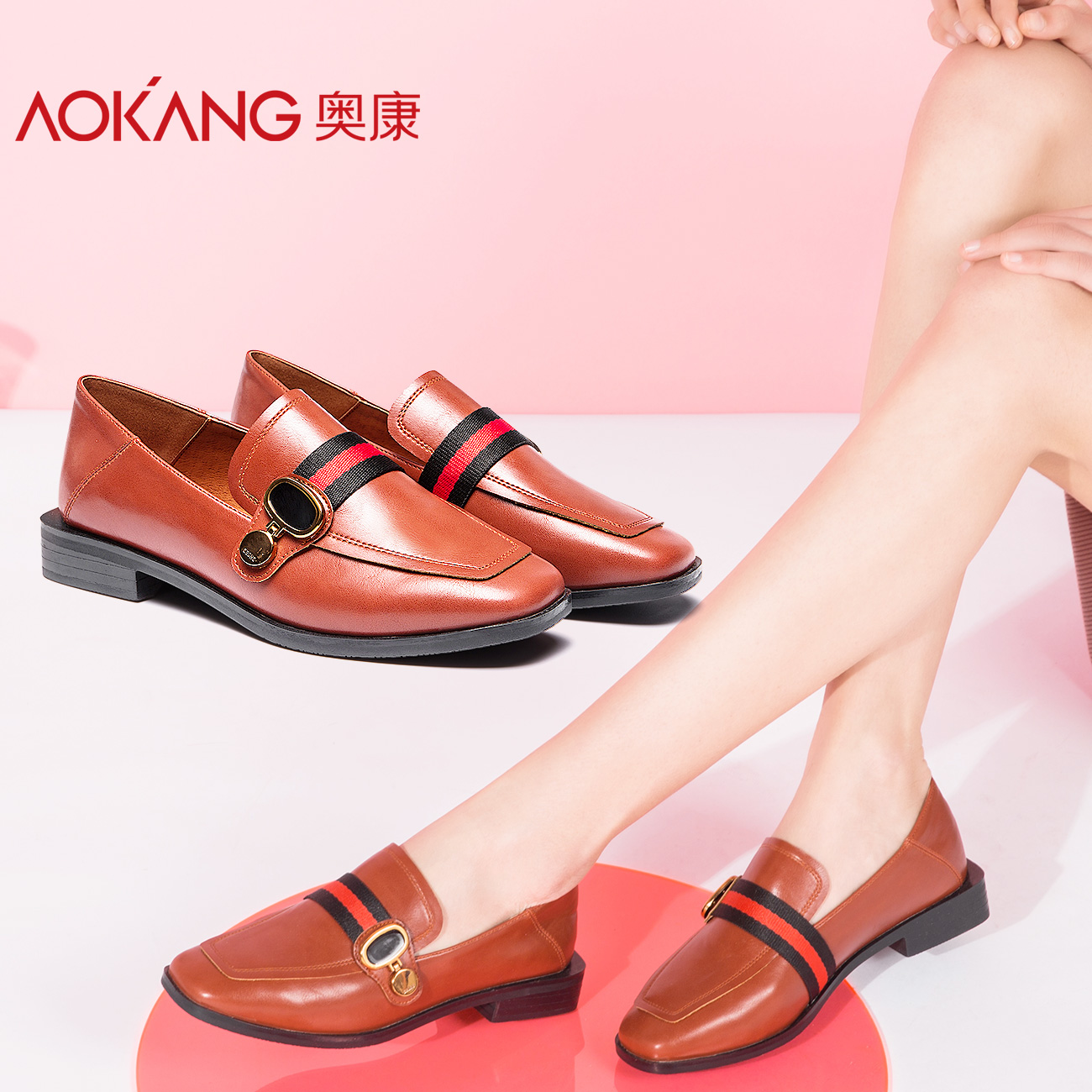 Aokang women's shoes small shoes Korean version of the square head flat fashion women's shoes 2018 new student trend single shoes