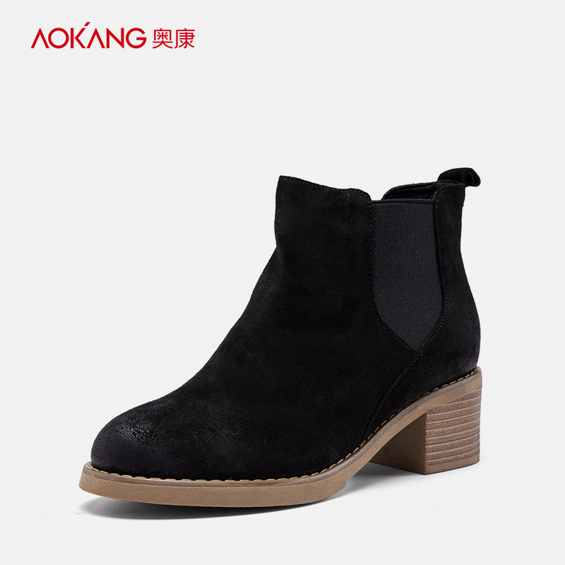 Oakon Women's Shoes Winter Fashion Grinding Academy Style Fresh Shoes Chelsea Boots