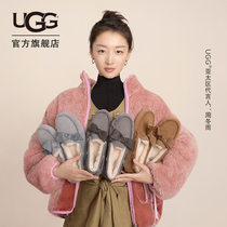 UGG autumn new womens single-shoe flat-soled one-legged single-shoe star with the same 1118914