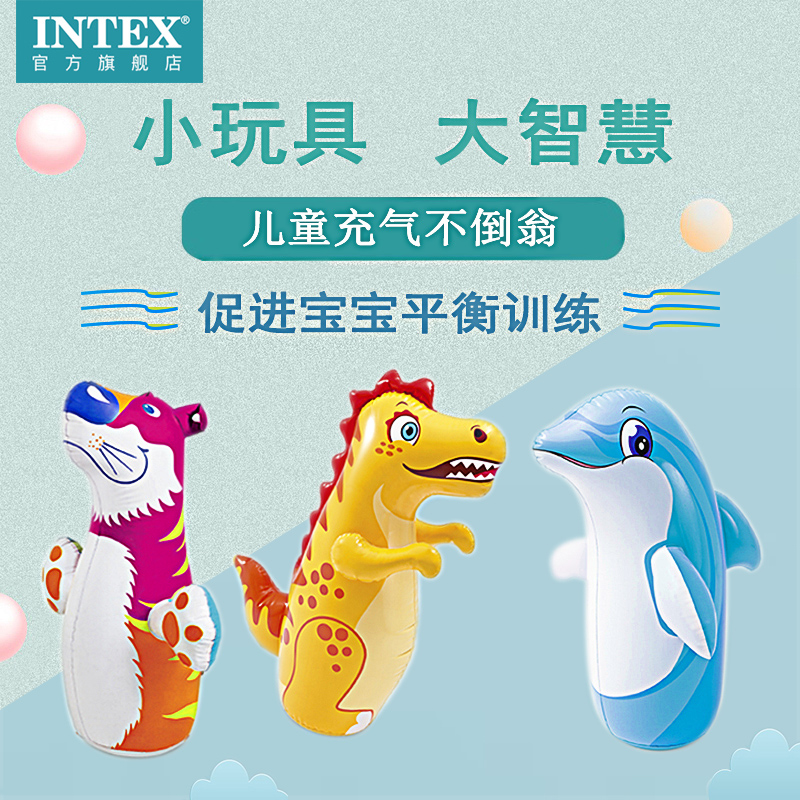 Intex inflatable tumbler toy baby inflatable tumbler animal sandbag inflatable cartoon trumpet for children