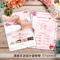Beauty Club Opening skin management propaganda single nail embroidery Korean makeup a4a5dm single-page design printing