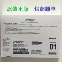 Genuine Windows Server 2012R2 2016 standard enterprise data center in English and Chinese