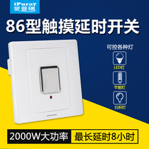 Eperi 86 type touch delay sensor switch panel adjustable led lights countdown off corridor home