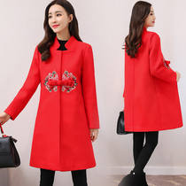 China wind simple red back autumn dress
