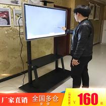 LCD TV съемный стенд пол тележки 55 65 75 дюймов от пола до потолка полка все-в-одном вешалка