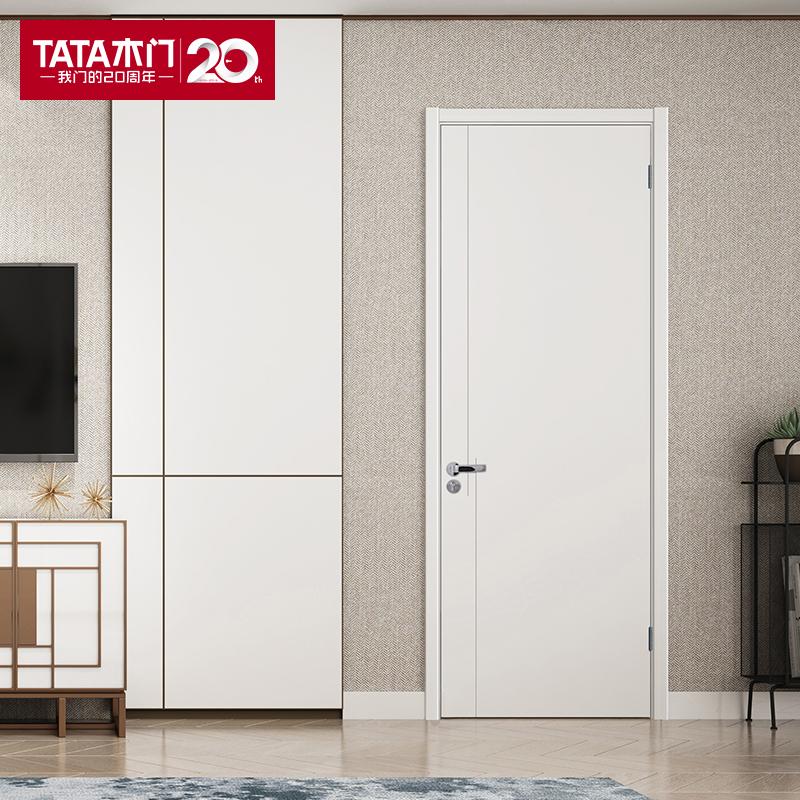 TATA wooden door Simple bedroom door indoor living room study door set door paint-free door home wood door @061TCZ