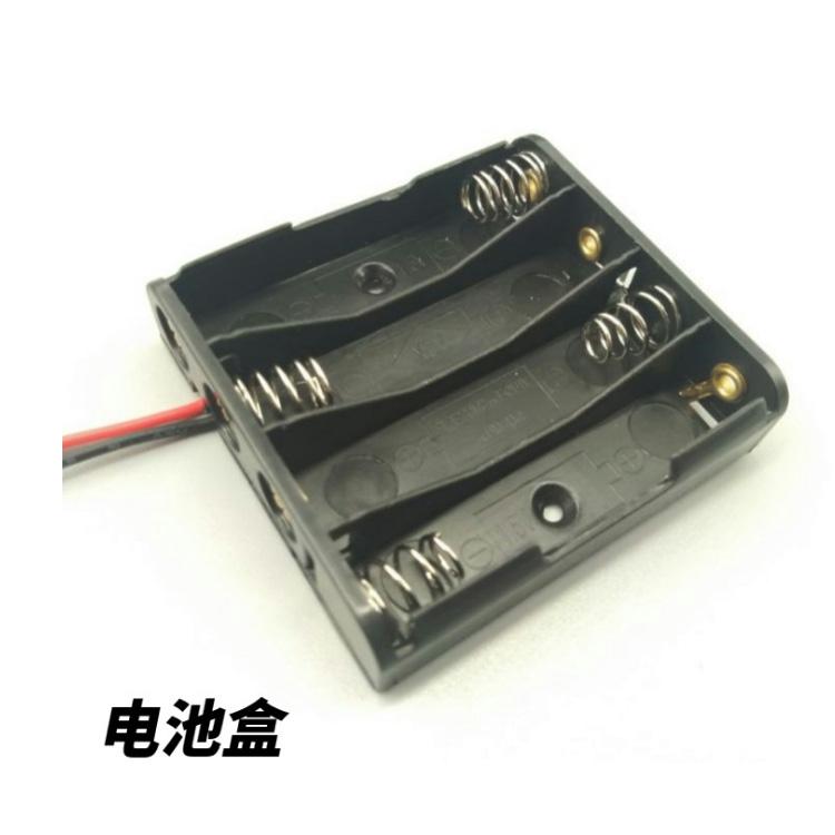 Electronic lock external battery box black storage cabinet Dingcheng cabinet lock backup external power supply No. 5 battery box