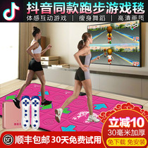 Dance king wireless dance blanket double Tv dance machine home somatosensory dance children running game