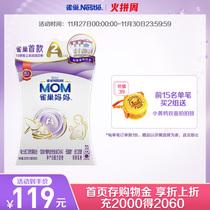 Nestle официальный флагманский магазин Nestle беременных молочный порошок грудного вскармливания сухого молока A2 мама молочный порошок 350g легкий