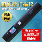 Abram 02A portable scanner portable hand-held scanning pen WIFi version of zero margin books