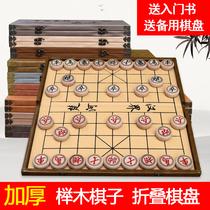 实木老人成人小号学生象棋高档大码加厚中国儿童套装家用棋盘折叠