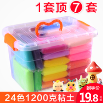 Ultra-light clay plasticine Non-toxic crystal color mud Large packaging handmade diy24 color space clay childrens toys