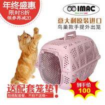 10 Provincial air box Italian imported imac birds Nest outside out of the cage cat Dog fashion out of the cage