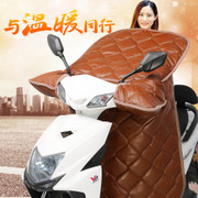 Electric car battery car windshield windshield is the winter warm wind is PU thick leather motorcycle Leggings