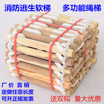 Soft Ladder rope Ladder 10.15-meter meters 20 meters engineering anti-skid nylon rope ladder high altitude fire escape ladder Outdoor climbing