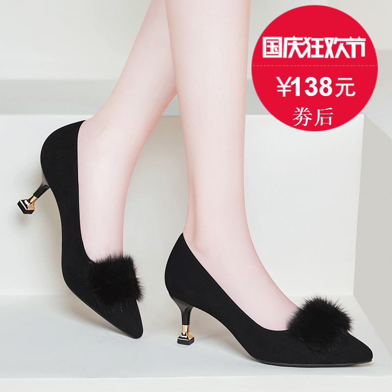 Tip Fine-heeled Black High-heeled Shoes Grinding Fall 2019 Korean Version Baitao Medium-heeled Women's Professional Work Shoes Single Shoes