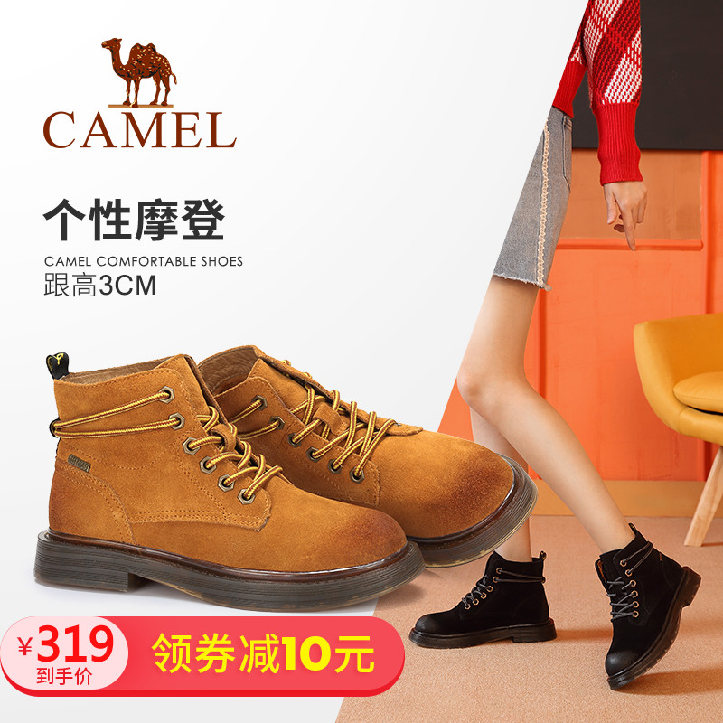 Camel women's shoes 2018 winter new Martin boots fashion wild short boots women's British wind thick with lace women's boots