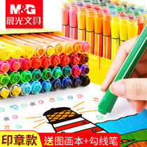 Morning light watercolor pen children with Seal color pen safe non-toxic washable professional art painting brush set 24 color 36 color kindergarten pupils with beginners large-capacity brush