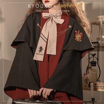 (Ginpea) Harry Potter co-name Warner authorizes Harry Potter British JK uniform cloak 022
