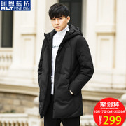 ALT down season male in the long section of Korean cultivating special offer thicken man coat winter tide clearance