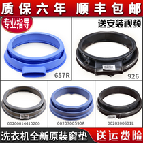 Suitable for Haier drum washing machine accessories large door seal observation window pad door rubber leather ring water seal original