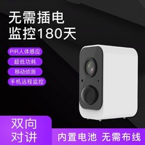 Plug-free power camera wireless phone remote HD night vision without plug-in outdoor without Internet wifi indoor home monitor camera head microcancer outdoor ultra-long standby battery life