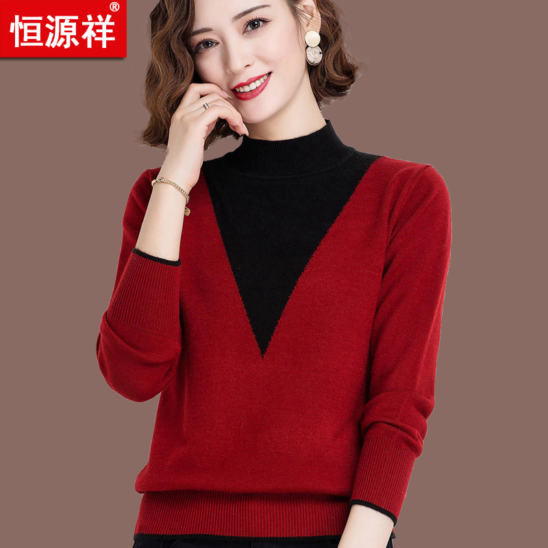Yu Yuanxiang pure 100 sweater womens autumn winter 2020 new womens sweater burst loose-fitting foreign pie tide