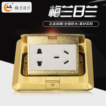 Mei Lan Ri Landi Pop-up All-copper Waterproof Two-three-five-hole Power Supply Hidden Ground Socket Box