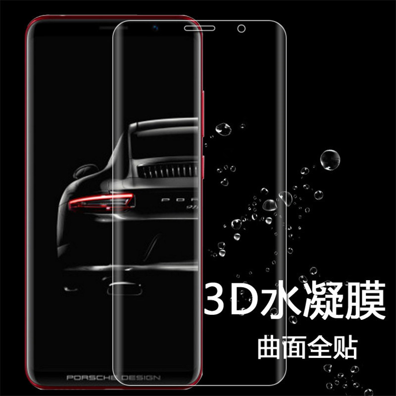 Huawei Mate RS Porsche Full Screen Water Condensation Film PORSCHE Design Porsche Limited Edition 10/pro Steel Film Mat20rs Surface Full Pack Back Film