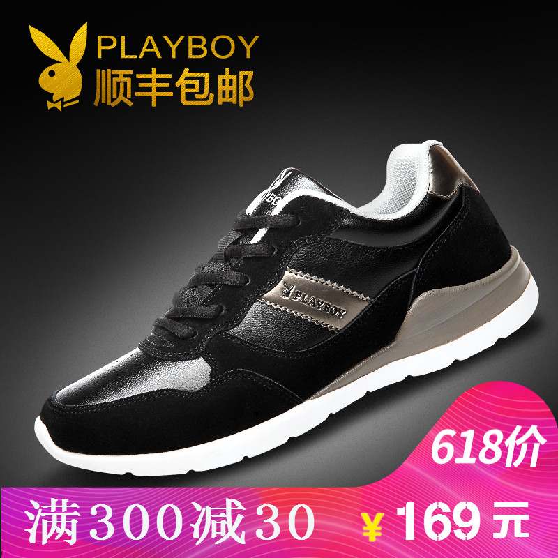 Playboy children's shoes autumn and winter new sports shoes fashion shoes light lace shoes travel shoes women