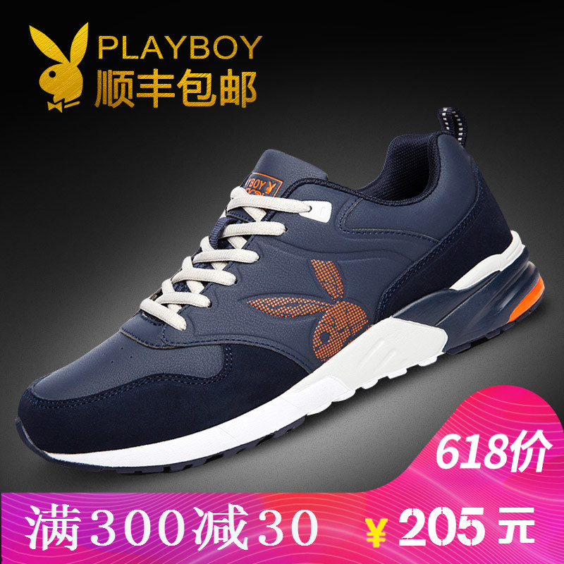 Playboy children's shoes autumn new sports casual shoes simple fashion running trend shoes student shoes shoes women