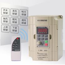 Air cooler inverter 1 5 2 2KW three-phase 380V single 220 water cooler speed regulation
