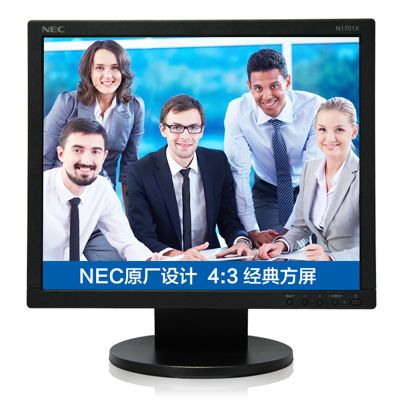 NEC display entity store NE1701X black and white double 煞 17 inch with dual interface this 4:3 screen