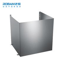 Boss 5700 tube décoratif (pour 27A3 27N1 27N0 27A5 25X8 27X6 25X1)
