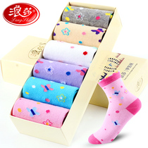 Langsha spring cotton cotton girls boys girls in socks