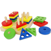 Childrens toys toddlers 1-2-3 years old geometric shape wooden beneficial intellectual board tiled building blocks Baby Montesser early education